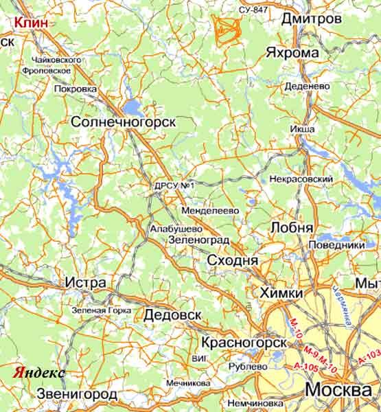 *10 [Город Клин Московской